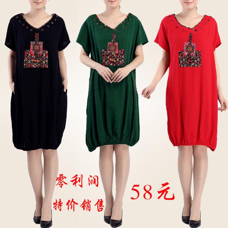 新款夏季中年人女韩版大码短袖连衣裙子中老年半袖中长棉裙妈妈装