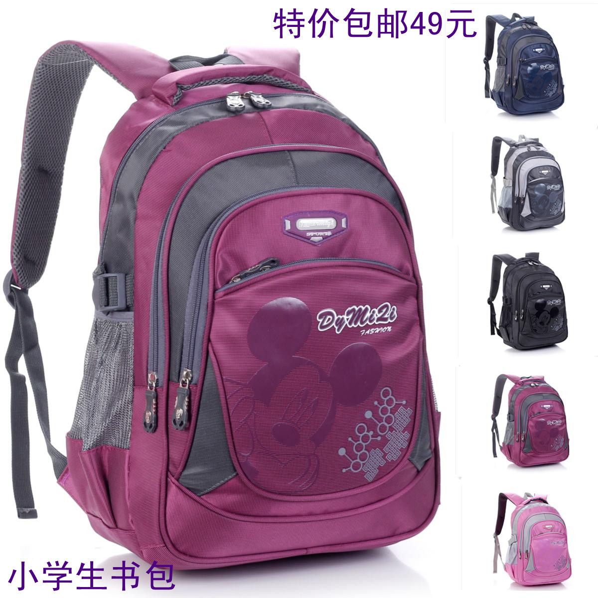 Authentic email! Schoolchildren boys and children of lightening schoolbag school bags shoulder bags lightweight waterproof bags