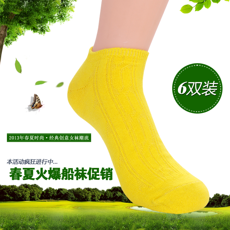 [Poly-]6 double-bag shipped email HVSK-LR a genuine high-quality combed cotton comfort away men and women boat socks