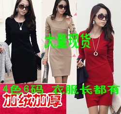 korean style long sleeve dress temperament big wrinkle bottoming thick stitching slim dress