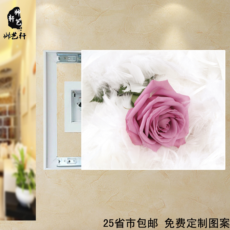 Цвет: Розовая нежность