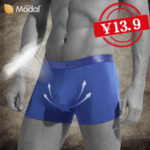 Aisaly/ai Sally Low waist pants for men Modal breathable boxers Pure color underwear men