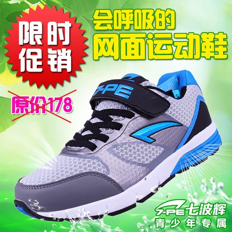 детские кроссовки 7/Poove C82329 Для молодых мужчин Лето Сетка из волокна Мокасины, прогулочная обувь