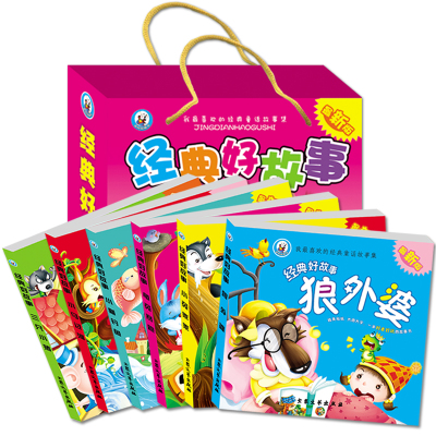 Genuine Tong Jingdian good story books children 0-3 years old alphabet characters full six-color injection kit bestseller