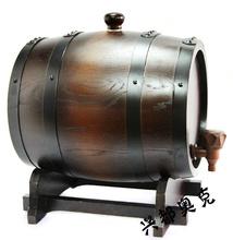 15L-wine ведро винные бочки из высококачественной подрумяненный дубовых бочках вино вино ведро antique твердой древесины цвета