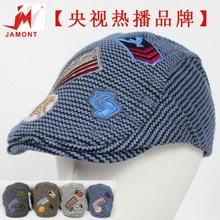 Qiu dong han edition boys beret girl children stylish hat JAMONT cap children cool fashion hat