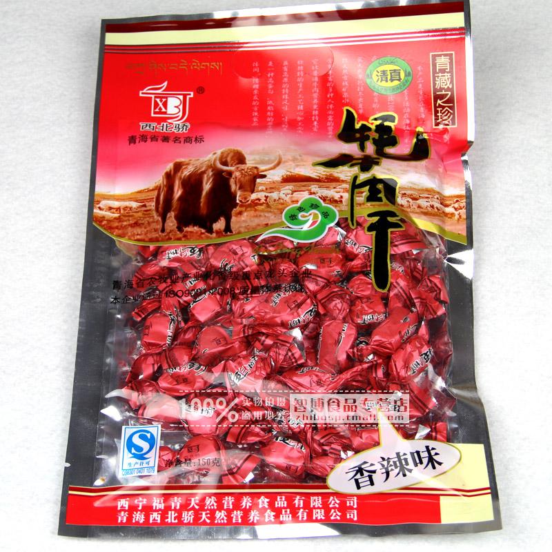 青海特产西北骄糖果牛肉粒150g牦牛肉干 口感最好5味入特价零食品