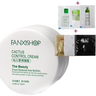 Facial skin care massage cream fanqian 100g peeling Cactus conditioning cream black clean moisture