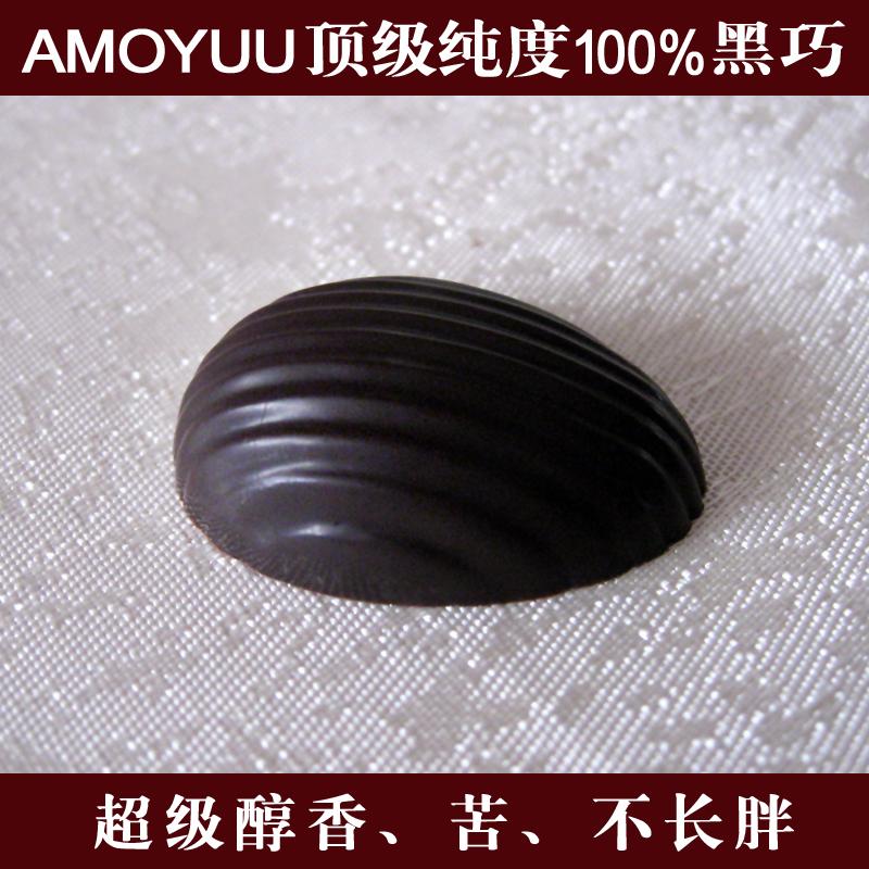 比利时 无糖纯黑巧克力 100%纯可可脂 DIY手工巧克力零食代餐减肥