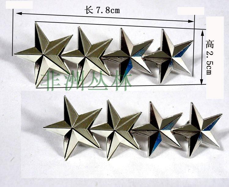 Цвет: 4-звездочный общий ранг 1 на 2