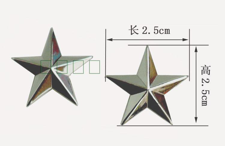 Цвет: 1 звезда звание бригадного генерала 1-2