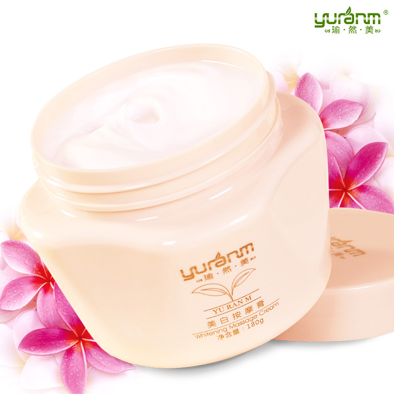 Julep Yoga beauty whitening cream/moisturizing massage speckle-removing your pores deep cleansing conditioner cream original