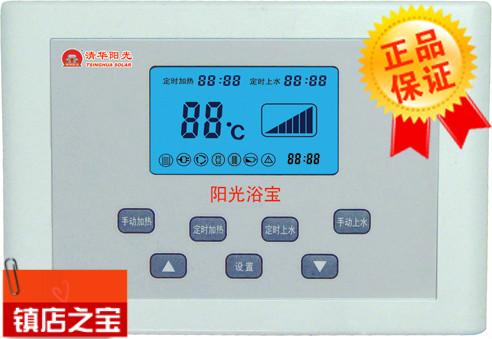 Водонагреватель на солнечных батареях Qinghua солнца солнечные контроллер, Sun Бао iii1500w, заводские магазины