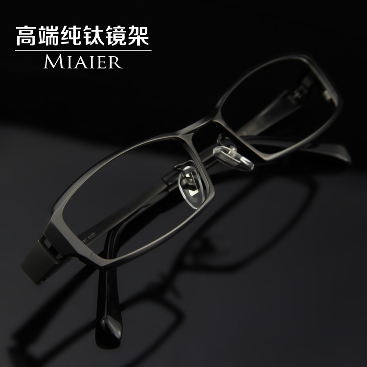 Purity titanium plate myopic glasses black frame glasses frame myopia myopia eyes men and women Filling a prescription