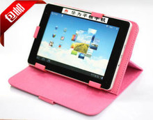Package mail 7 8 and 9 inches 9.7 inches 9.7 inches general tablet leather case General support holster