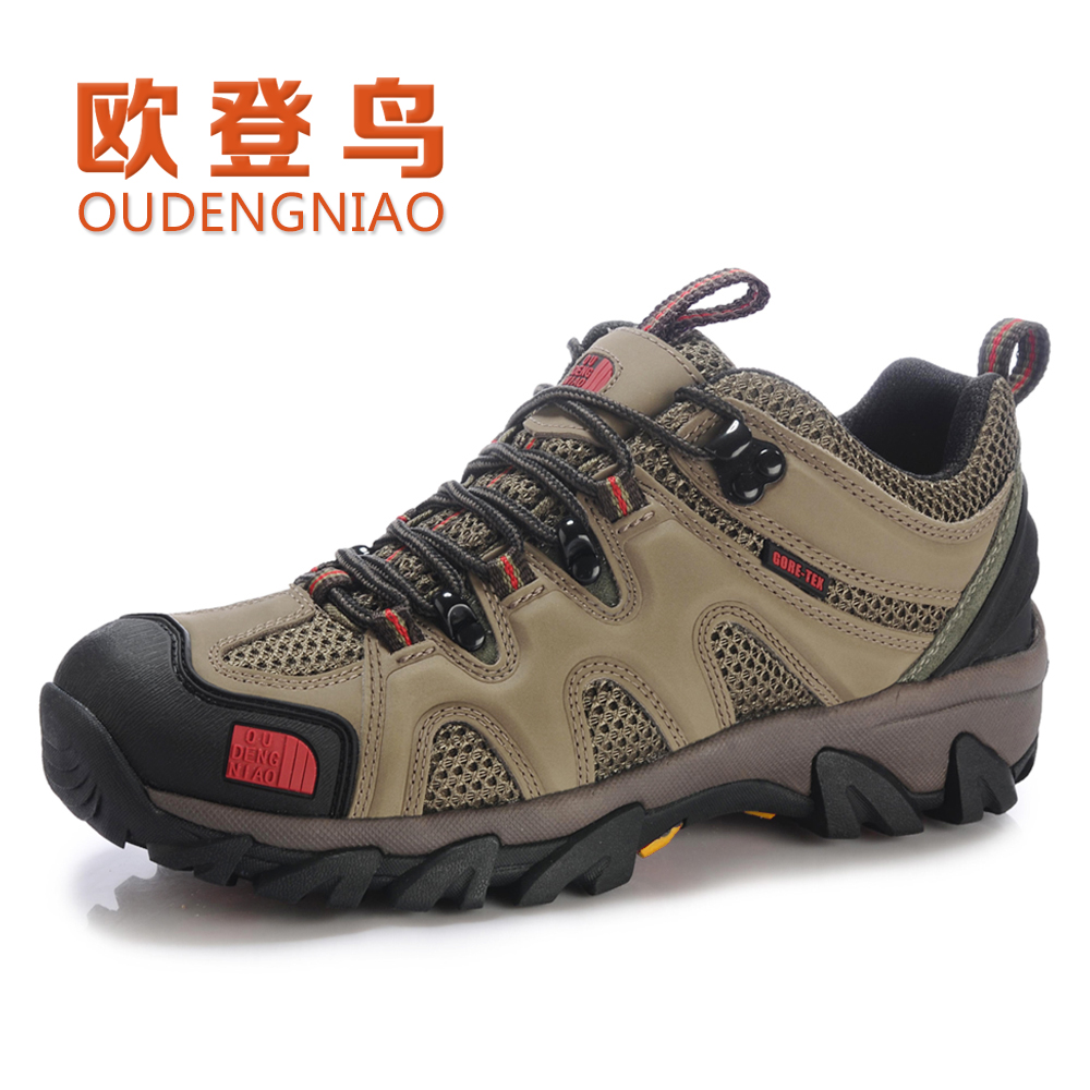 Waterproof breathable outdoor summer climbing shoes men's shoes a couple of outdoor shoes men's shoes with genuine leather cross country walking shoes