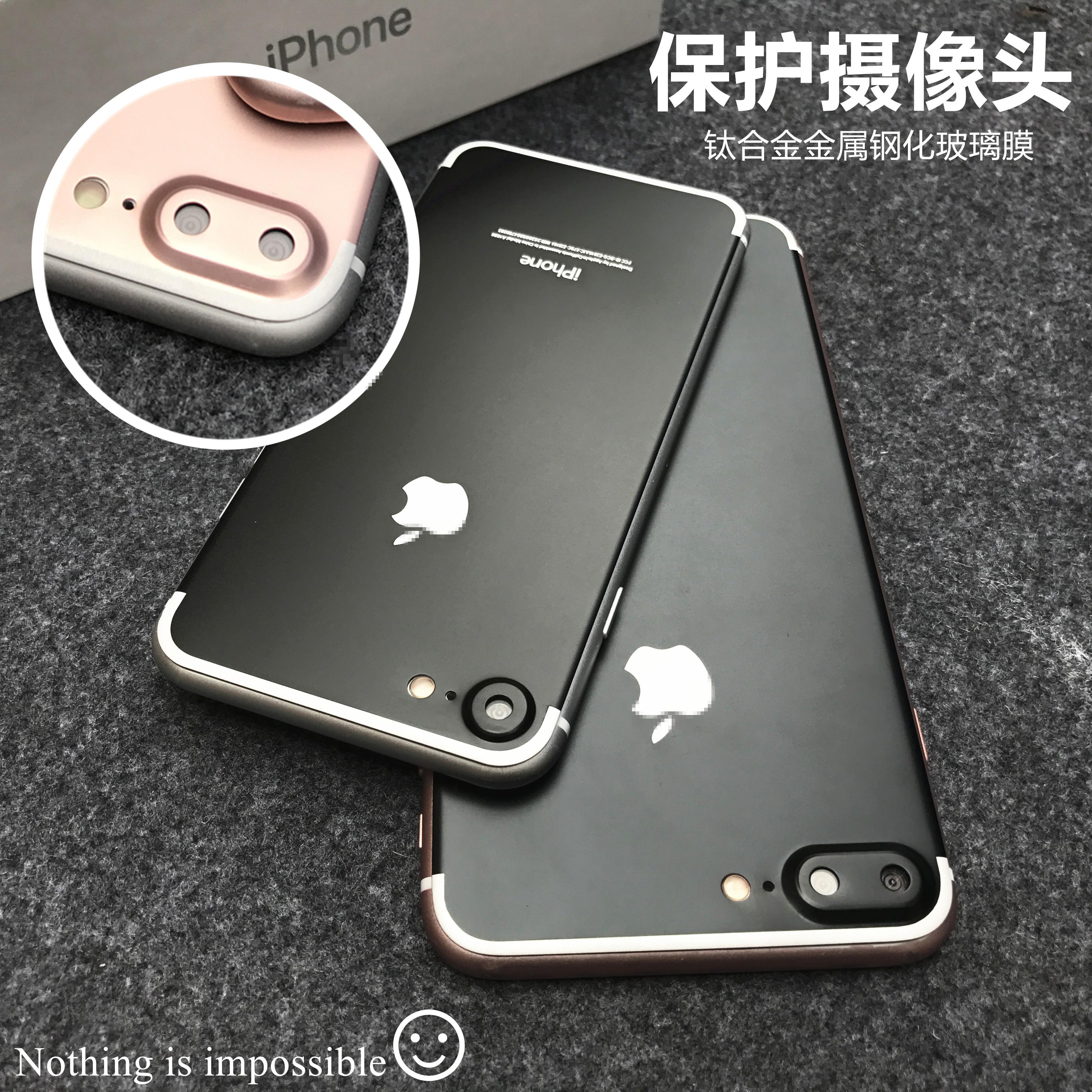 iPhone7钢化膜苹果7Plus全屏全覆盖手机保护膜6s彩色前后3D曲面膜
