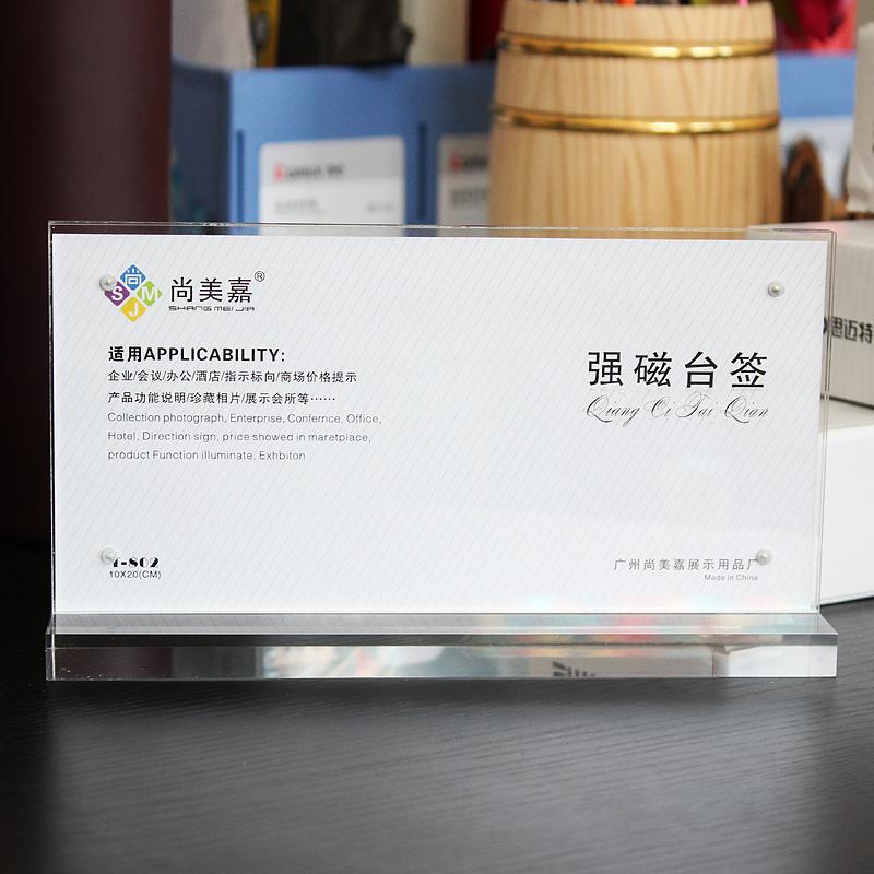Пользовательское меню Shang Meijia