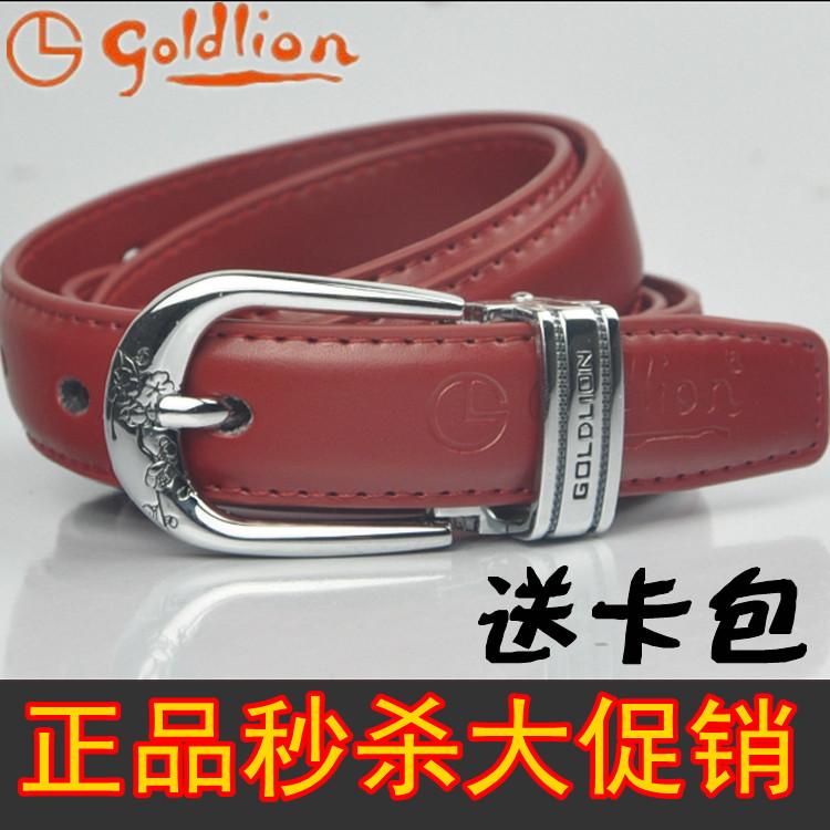 Ремень Goldlion