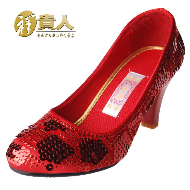 正品老北京布鞋女单鞋 2013新款红色结婚鞋 高跟绸缎旗袍鞋新娘鞋