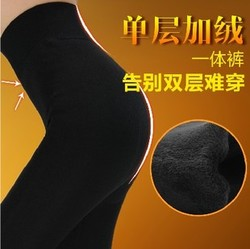 Slim black leggings thick high density big size long pants bottoming pantyhose