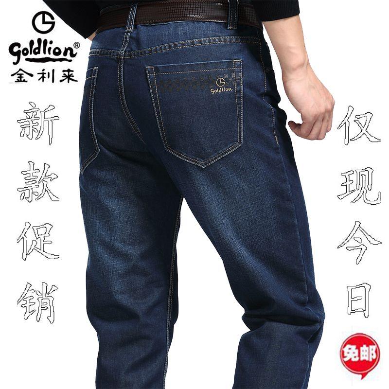 裤子男牛仔