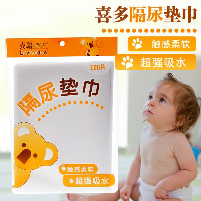 Детская клеёнка Hito stzg799/73 60752 100
