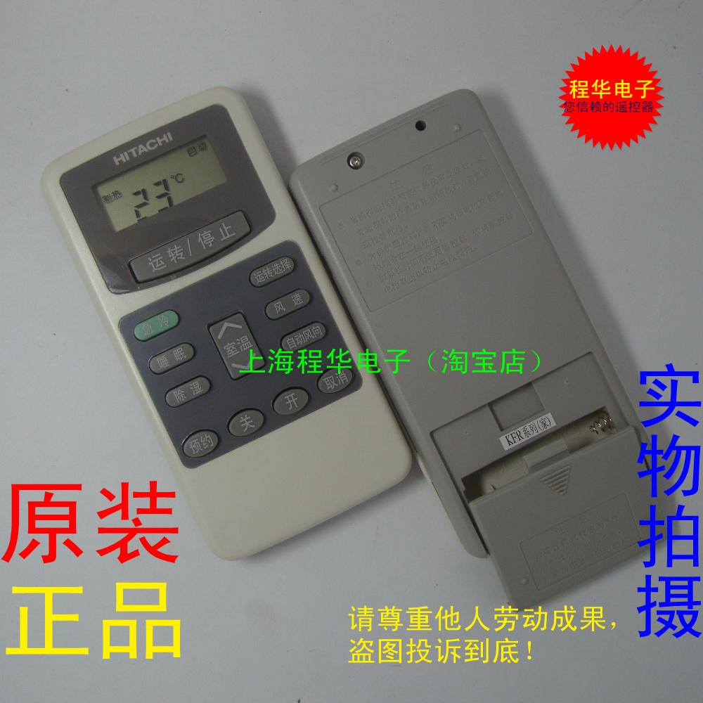 Универсальный пульт ДУ Hitachi KFR Hitachi / Hitachi