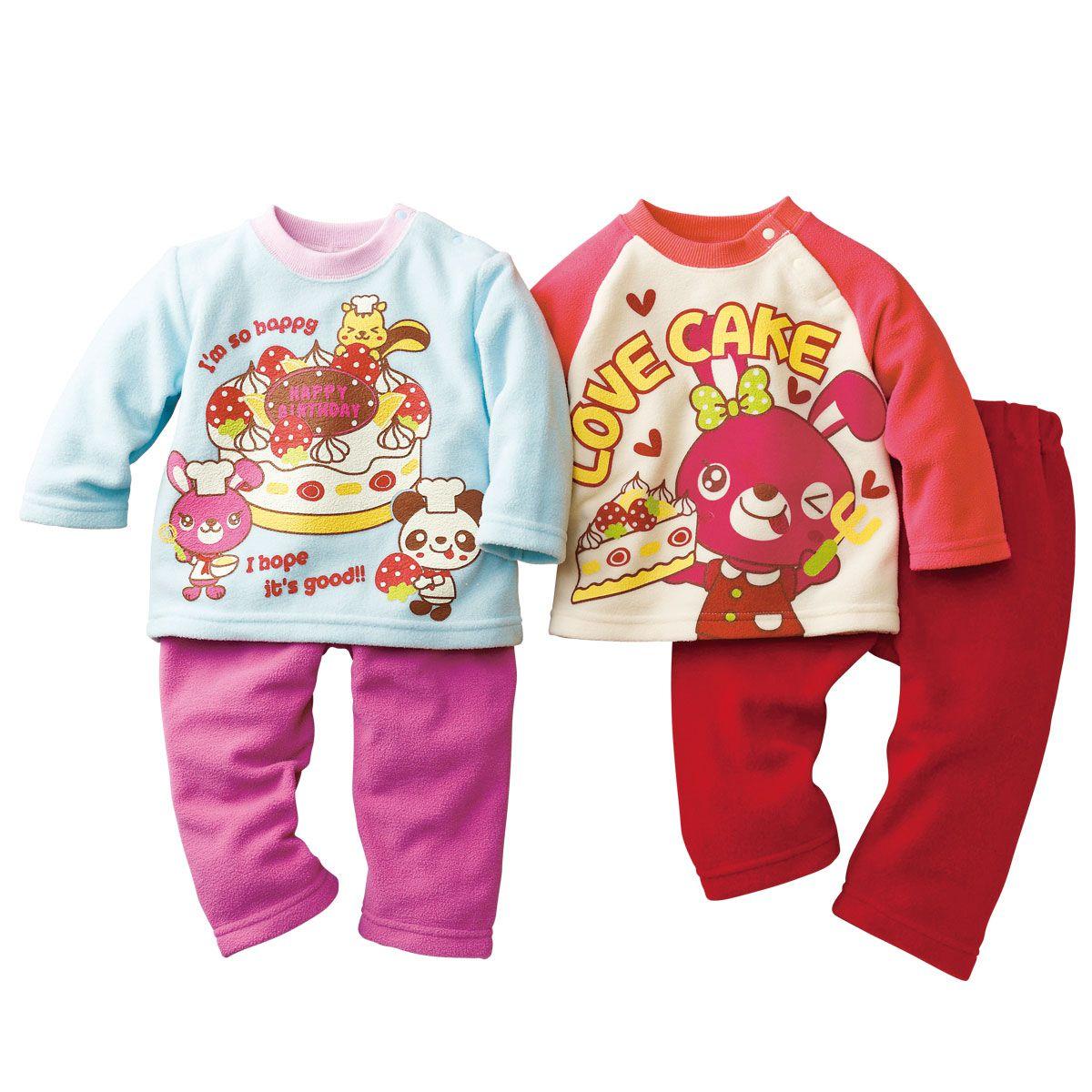 детский костюм Густой траве сюда в осенние и зимние костюмы для мальчиков флис набор