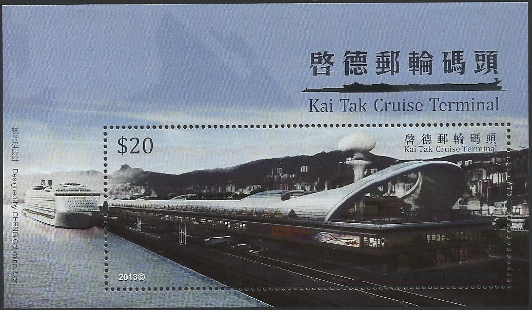 Почтовые марки Гонконга, Макао, Тайвани Кай так круиз терминал, Гонконг, Китай, 2013 марка sheetlet (серебряная фольга горячего тиснения эффект)