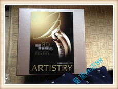 AMWAY 3D