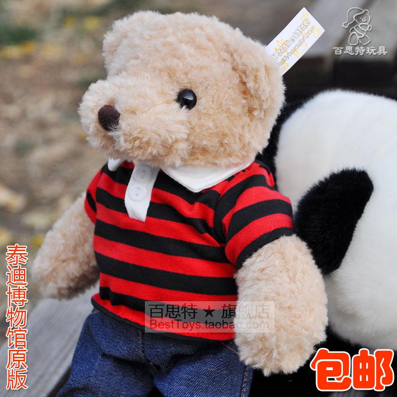 济州岛泰迪熊博物馆Teddy Bear毛绒情侣熊 公仔-红条纹男款