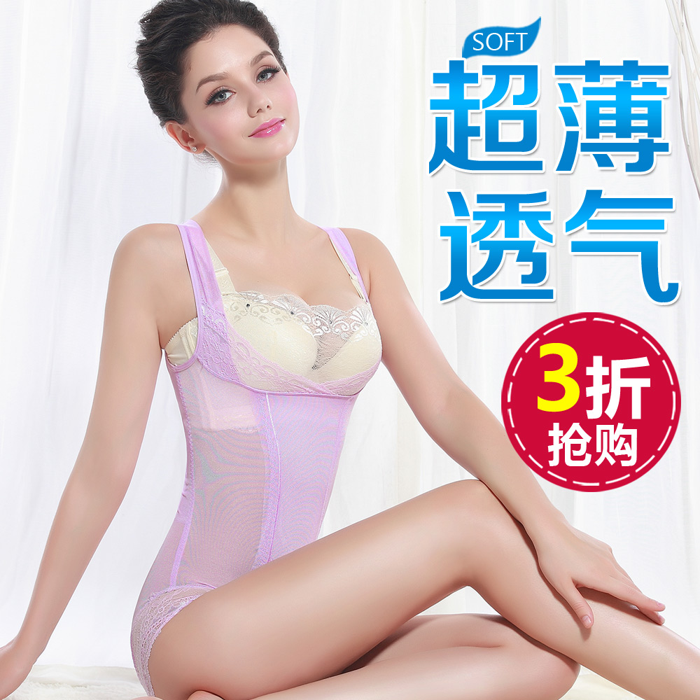 Attitude Yanli plastic light up summer slim stomach hip shaping garments Siamese Traceless Shushen underwear LT134