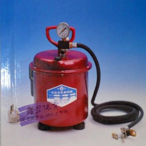 西新牌电动充气泵 打气泵篮球足球等充气|一淘