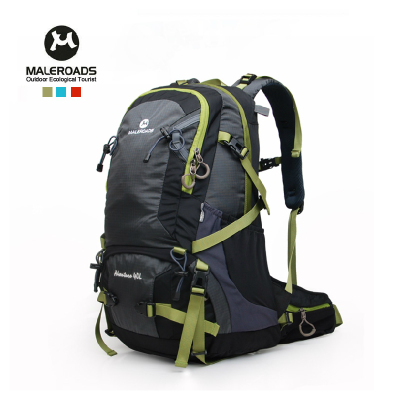 Mai Lushi new outdoor equipment 40L mountaineering bag shoulder bag men and women professional outdoor backpack
