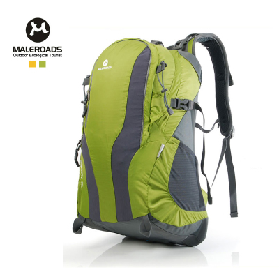 Mailu Shi lightweight shoulder bag men and women outdoor mountaineering bags outdoor backpack 35L