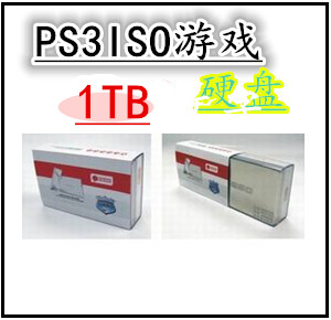 Аксессуары для PS2, PS3   PS3 E3 ODE PRO ISO 1TB