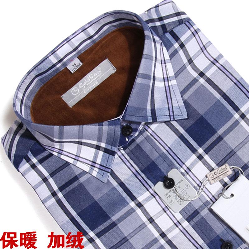Рубашка мужская Goldlion 2013