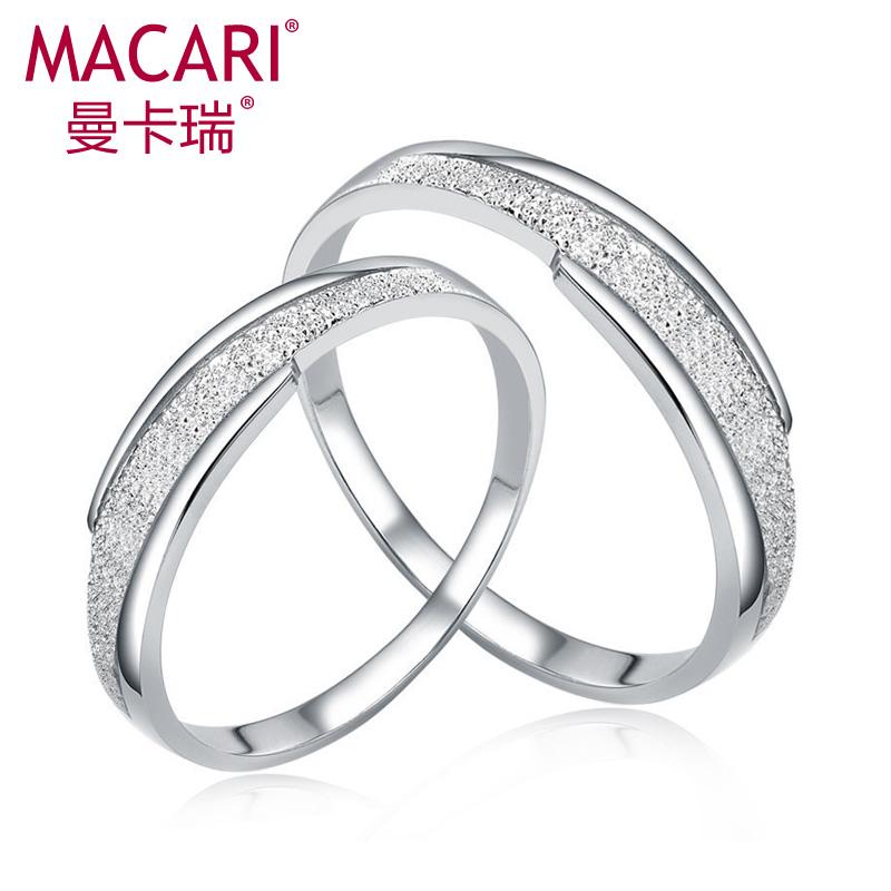 曼卡瑞结婚季  S925纯银戒指女 情侣对戒子 男士磨砂食指银指环 刻字
