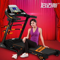 Multifunction home treadmill