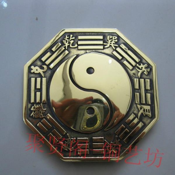 【天天特价】阴阳鱼八卦镜镇宅辟邪黄铜色凸镜12cm铜镜太极八卦镜