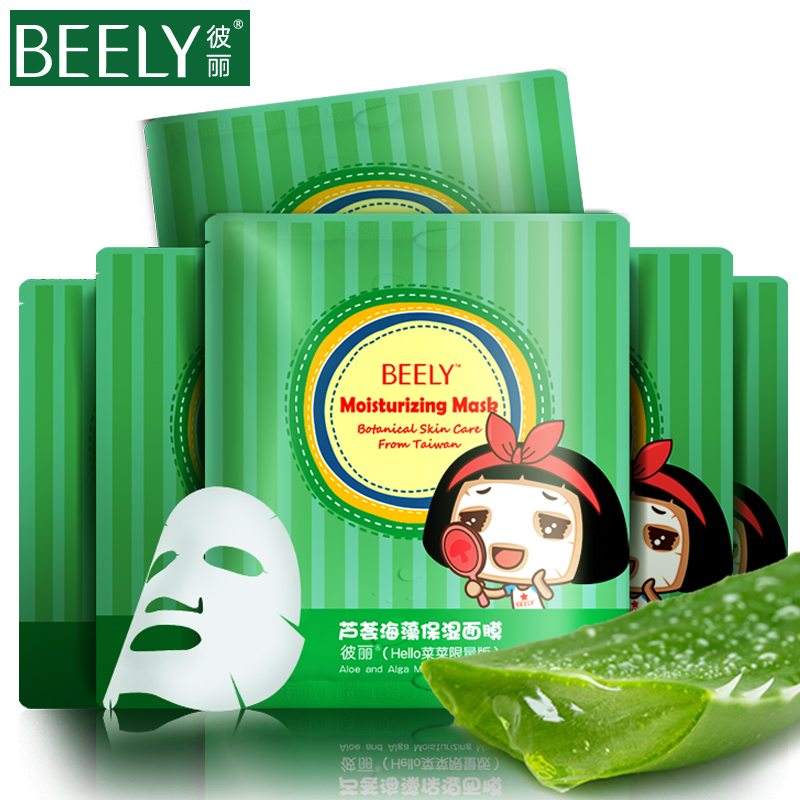 BEELY芦荟海藻保湿补水面膜22g*6片美白去黑头收缩毛孔护肤品