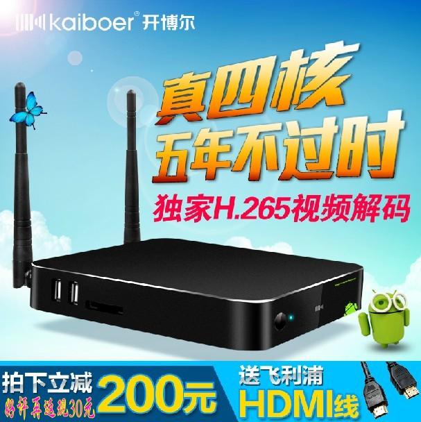 HDD-плеер Open Bor  F9 4.2