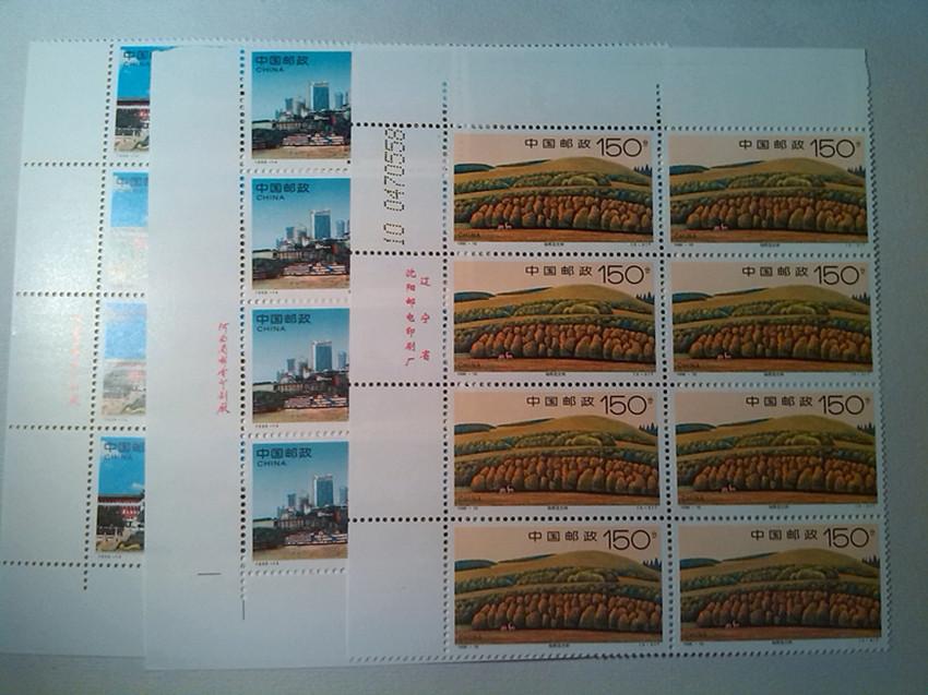 Современные китайские марки 1998-16 мин в лугах Xilin Гол завод восемь