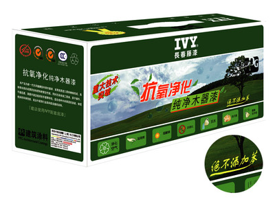 Ivy paint oxidation purification pure wood furniture, paint green paint 5KG