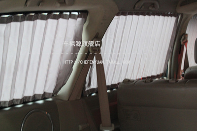 Wuling Hongtu transit vehicles maple source car special car curtain track blinds