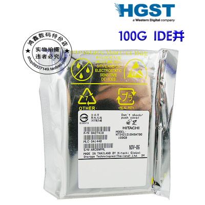 New 100% new original Hitachi 100G 2.5 inch Toshiba laptop hard drive pin parallel port IDE port