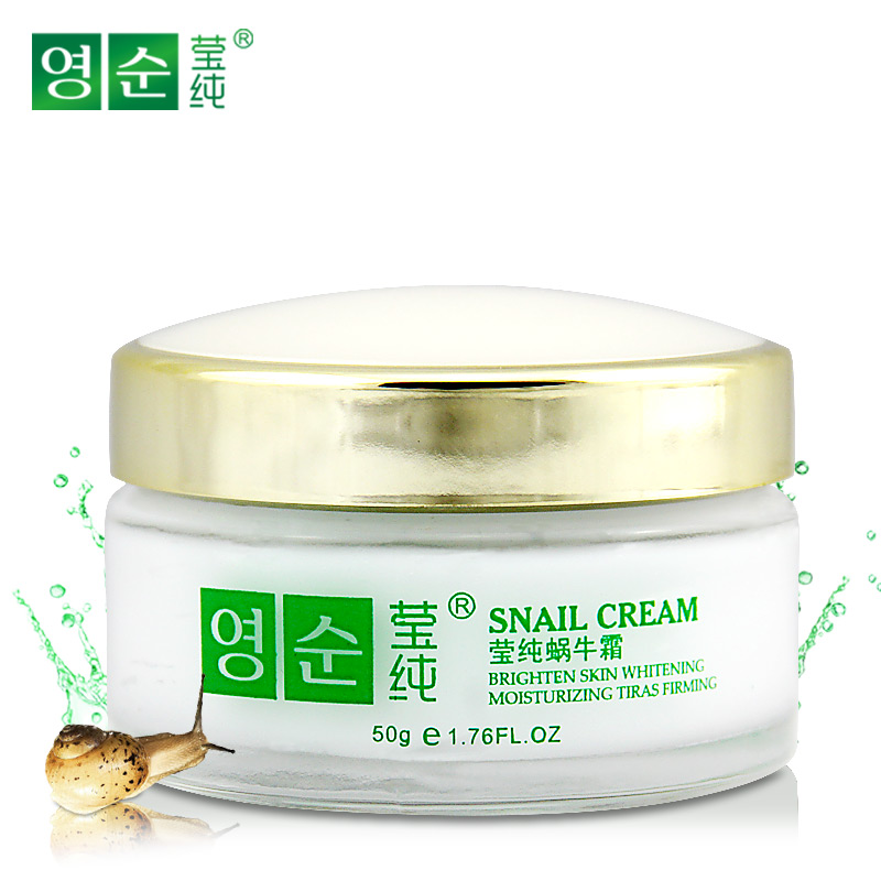 Snail cream face cream moisturizing hydrating whitening emulsion acne Indian acne scar spot removing products posted a genuine trial 10