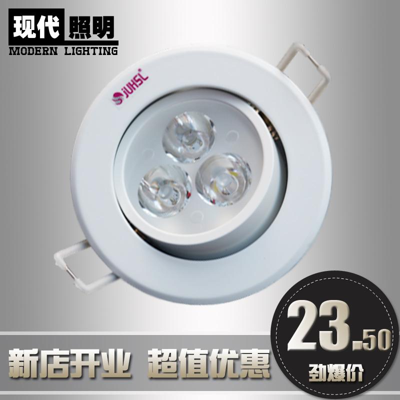 точечный светильник Junsilang  Led 3w