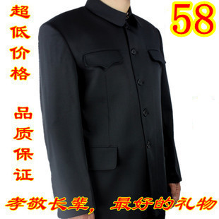 Middle-aged and elderly old Zhongshan tunic men coat suit Pocket people serving old-style tunic tops in undress uniform